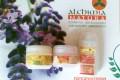 ALCHIMIA NATURA: azienda di cosmetici bio-ecologici e haul prodotti ricevuti